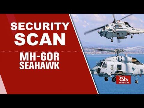 Security Scan: MH 60 R Seahawk