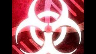 Plague Inc. #1 - Бактерия