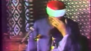 نصر الدين طوبار يا إله العالمين مسجد الحسين 1983
