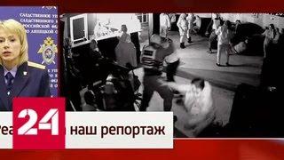 СКР по Липецкой области проверит законность действий елецких полицейских - Россия 24