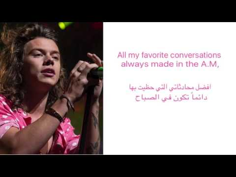 A.M one direction - مترجمه