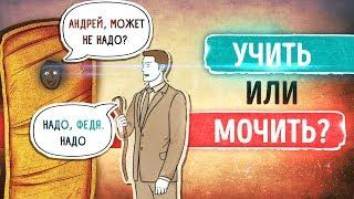 «45 татуировок менеджера». Часть 2. Максим Батырев | Видео Саммари