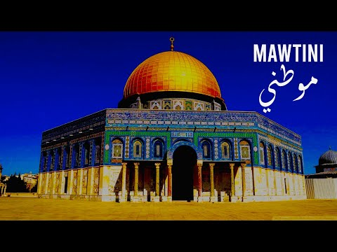 Murad Swaity - Mawtini (Lyric Video) | By Hamza Rajei