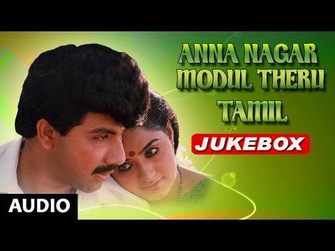 Thumbnail: Anna Nagar Modul Theru Jukebox | Sathyaraj, Radha | Anna Nagar Modul Theru Songs | Tamil Old Songs
