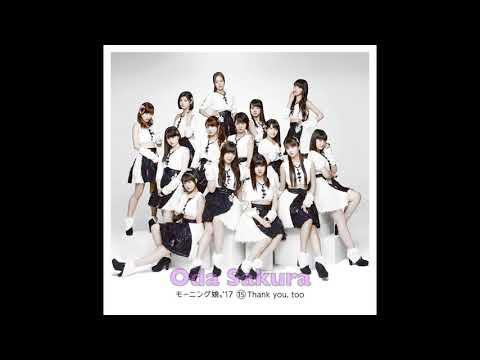 モーニング娘。'17 «女子かしまし物語» (2017 Ver.)