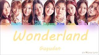 GUGUDAN(구구단)-_-WONDERLAND(이상한나라) Color Coded Lyrics