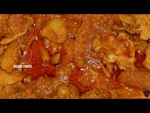 BOTI CURRY RECIPE | How to Cook MUTTON BOTI CURRY | Goat Intestine Curry Making in My Village