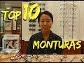 Top 10 Monturas ?? Mejores Gafas Graduadas 2016 ??