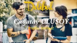 أفضل اغنية تركية best turque song whith lyrics