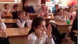 01 Сказка - урок 1 класс