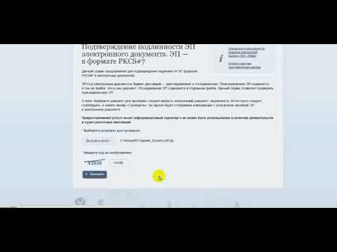 Банковская гарантия (44-ФЗ, 223-ФЗ)