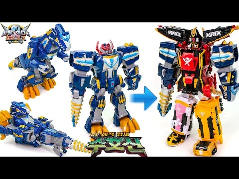 PowerRangers CaptainForce DX Guardian Docking DX Pirates  CaptainGuardianKing Transforma