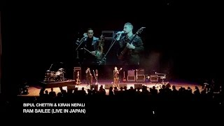 Bipul Chettri & The Travelling Band - Ram Sailee (Live in Japan)