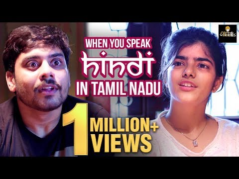 When You Speak HINDI In TAMIL NADU | Vikram | Madhuri | Vikkals