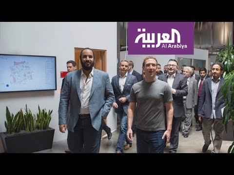 السعودية على خارطة الاستثمارات العاملية  - 21:20-2017 / 6 / 21