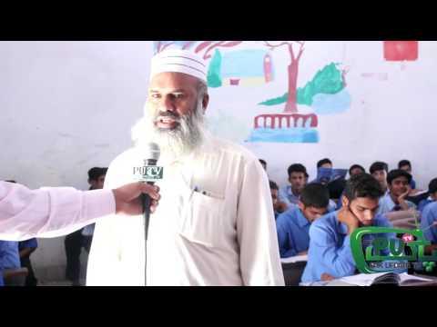 Teacher''s Day Interview By Hafiz Shahid Mahmood Pakupdate TV  (Pakupdatetv)