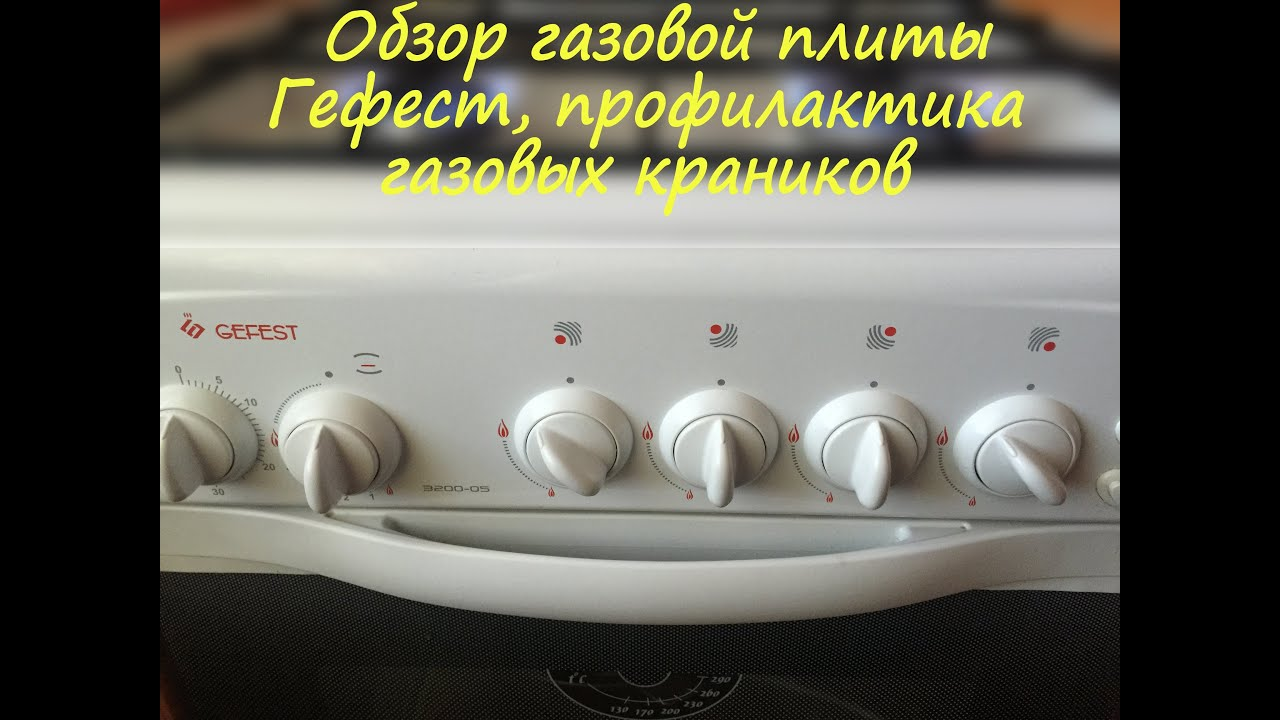 Плита газовая 4-х конфорочная rg 2401 (. 6,900 руб. Плита газовая 4-х конфорочная rg 2401 (