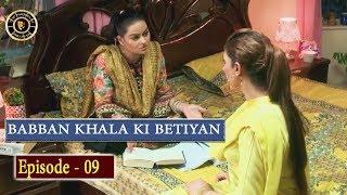 Babban Khala Ki Betiyan Episode 9 - Top Pakistani Drama