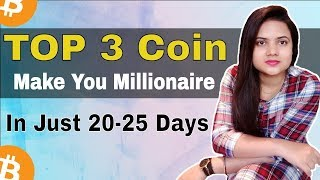 Top 3 Coin That Make You Millionaire In just 20-25 Days 2018