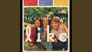 Say a Little Prayer - いつの日か