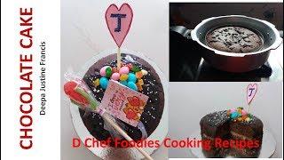 CHOCOLATE CAKE: Love theme cake: ഹസ്ബന്റിനു സ്നേഹം ചാലിച്ച ചോക്ലേറ്റ് കേക്ക്