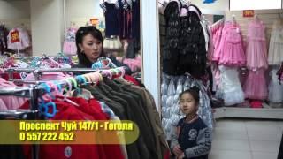 Детский торговый центр ABC. Одежда(Детский торговый центр ABC - Все для детей! При выборе одежды обращайте внимание на ткань, из которой сделаны..., 2014-11-11T11:33:10.000Z)