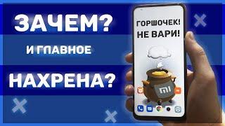REDMI 9T - САМЫЙ БЕСПОЛЕЗНЫЙ смартфон XIAOMI
