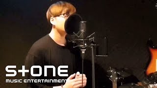 젬스톤 (Gemstone) - 그 다음날부터 (The Day After) STUDIO LIVE
