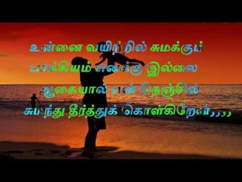 father kavithai tamil unni vayiril sumakkum உன்னை வயிற்றில் சுமக்கும்  hd video