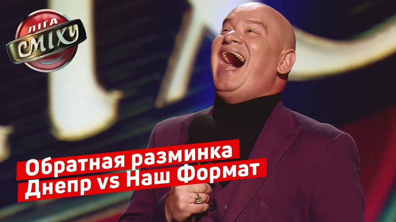 Фраза, после которой Кошевого не взяли в партию Слуга Народа