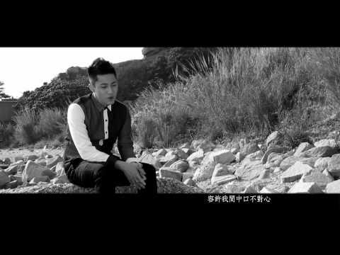 鄒文正 Terry - <爛笑話> Official MV