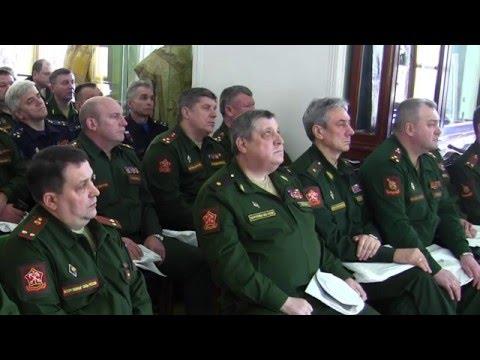 Занятие по ведению воинского учета в организации района (МДА 23.03.2016)