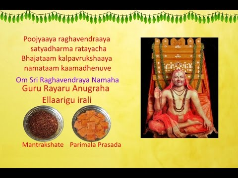 Sri Raghavendra Stotra with lyrics with Mantralaya pictures
