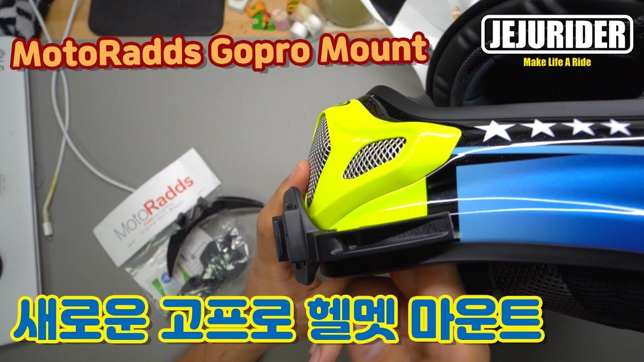 [JEJU RIDER] MotoRadds Gopro Helmet Mount / 새로운 고프로 헬멧 마운트 리뷰 / RNINET PURE & SV650X