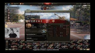 """World of Tanks - Tiger 131 - Изи мастер и стиль игры """"пьяная обезьяна"""" / Видео"""