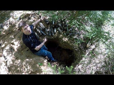 Срочно позвонили, что обнаружили в лесу ужасные следы