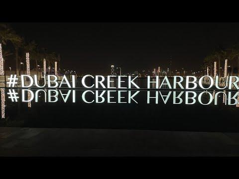 #DubaiCreekHarbour ~Golden Hour at the Dubai Creek Harbour – Travel with the Kukku's in UAE   Vlog 6