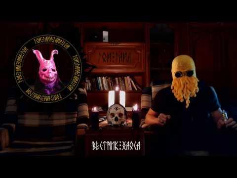 Тупик (2003) смотреть онлайн или скачать фильм через