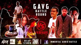vuclip Immortal Audio Battle -  BIGCOCK VS D3 [Gavg Battle Round]