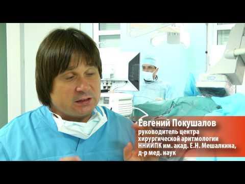 Профилактика и лечение аритмии