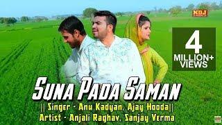 Latest Haryanvi Song 2017 -