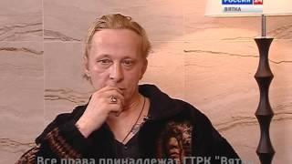 Вести. Интервью с Иваном Охлобыстиным (11.05.2017)(ГТРК Вятка)