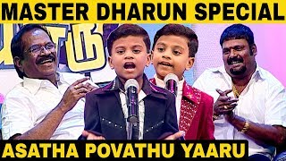Master Dharun Comedy collection | Episode 3 | Solo Performance | Asatha Povathu Yaru