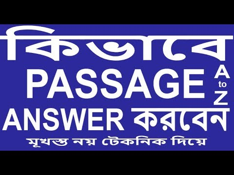 HSC English Passage - Bangla Translation - How to Answer  English First Paper Passage Questions