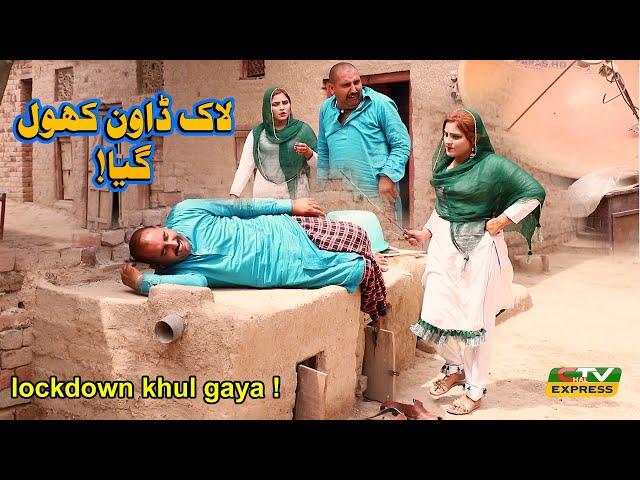 Funnyvideo Video Funnyvideo Clip