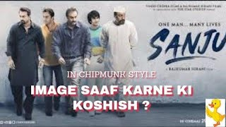 SANJU movie review --in chimpuk style