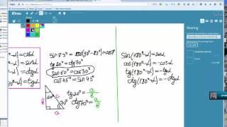 Урок математики по скайпу