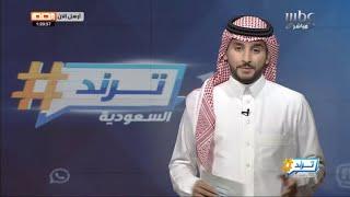 طالب يشتكي من عدم وجود أساتذة سعوديين في التخصصات الطبية بجامعة شقراء