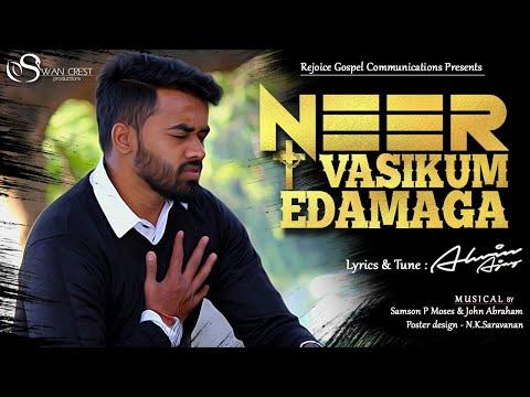 Dhevanae Neer Vasikum   Alwin Ajay  Latest Worship Song   Official Lyric Video   4K