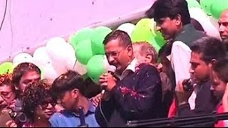 Watch Arvind Kejriwal's entire victory speech here